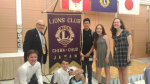 2016 Chiba Chuo Lions Banquet 2