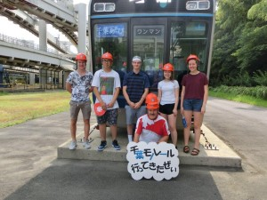 A tour of the Chiba Monorail Yard 2016